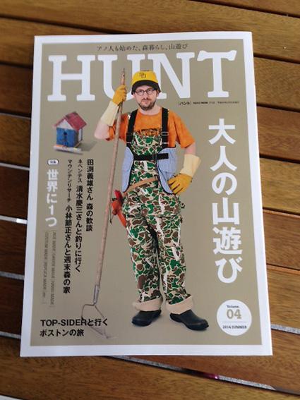 HUNT表紙.JPG