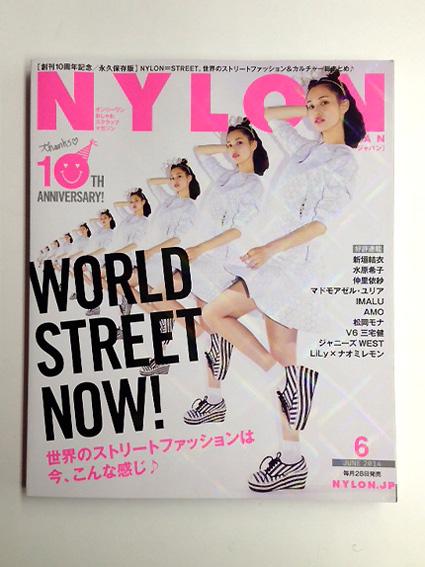 NYLON121表紙.jpg