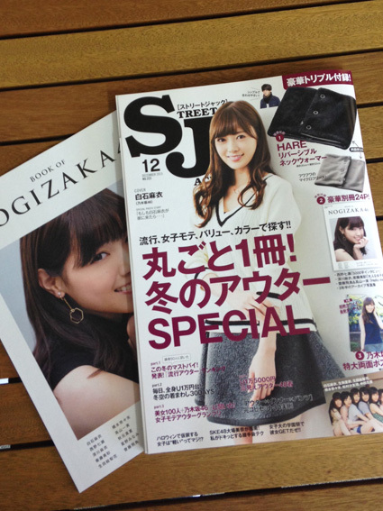 SJ1.jpg