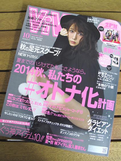 VIVI10月表紙.jpg