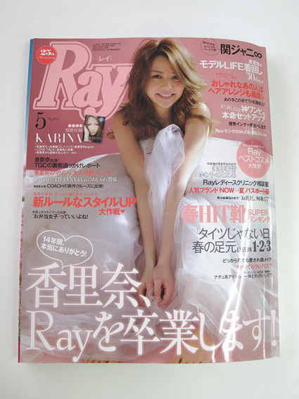 ray1.jpg